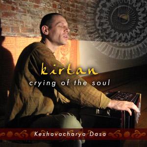 kirtan singers list