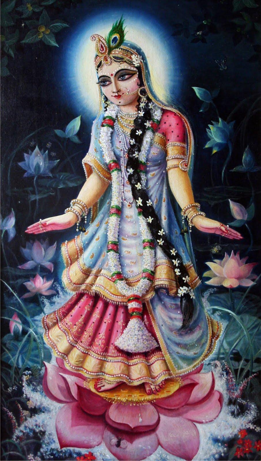Radharani Ocean of Grace Lyrics ...